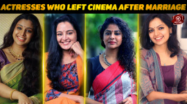 Top 10 Malayalam Actresses Who Left Cinema After Marriage