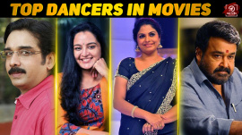 Top 10 Malayalam Dancers