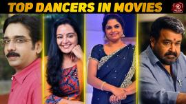 Top 10 Malayalam Dancers