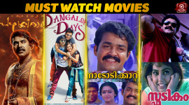 Top 10 Must Watch Malayalam Films