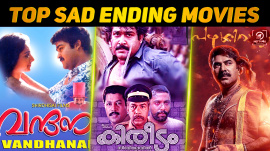 Top 10 Sad Ending Movies In Malayalam