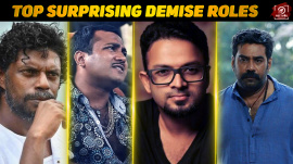 Top 10 Surprising Demise Roles In Malayalam Movies