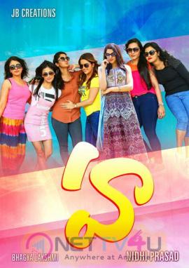 Nidhi Prasad New Movie Final Poster Released  Telugu Gallery