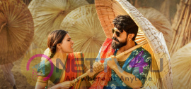 Rangasthalam 3rd Single Announcement Telugu Gallery