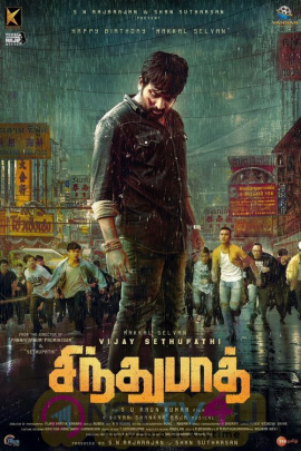 Sindhubaadh Movie Posters