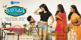 Fashion Designer Son Of Ladies Tailor Stunning Poster  Telugu Gallery