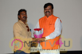 James Movie Audio Launch Images