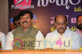 Social Cinema Magazine Launch Photos Telugu Gallery