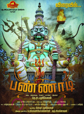 Pannadi Movie Poster Tamil Gallery