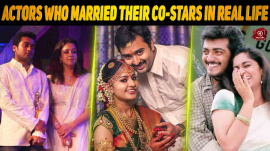 10 Tamil Celebs Who Married Their Co-Stars In Real Life