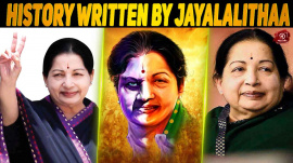 A Page In History Written By Jayalalithaa