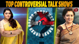 Top Controversial Talk Shows In Tamil