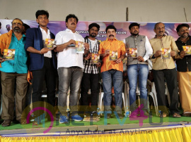 Kalavani Sirukki Movie Audio Launch Pics