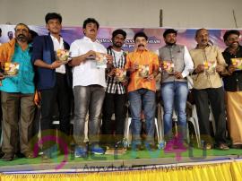 Kalavani Sirukki Movie Audio Launch Pics