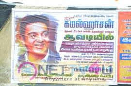 Kamal Haasan Has Opened Medical Camp At Avadi Photos Tamil Gallery
