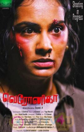 Veronika Movie Poster