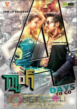 Gang Movie 4 Days To Go Poster