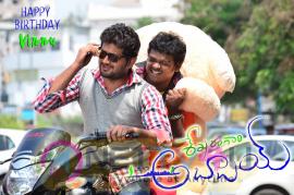 Shekaram Gari Abbayi Movie Hero Vinnu Birthday Cute Posters Telugu Gallery
