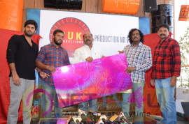 Tholi Parichayam Movie Logo Launch Cure Images