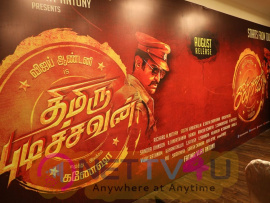 Thimiru Pudichavan Movie Pooja Pics Tamil Gallery