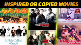 Top 10 Inspired Or Copied Movies In Malayalam