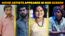 Top 10 Malayalam Actors And Actresses Appeared In Mini Screen