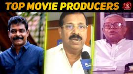 Top 10 Malayalam Film Producers