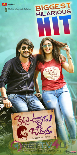 KittuUnnaduJagratha Super Hit WallPosters Telugu Gallery