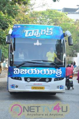 New Movie Dwaraka Movie Success Tour Set 1 Grand Photos Telugu Gallery