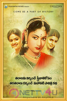 Mahanati Womens Day Special Poster Telugu Gallery