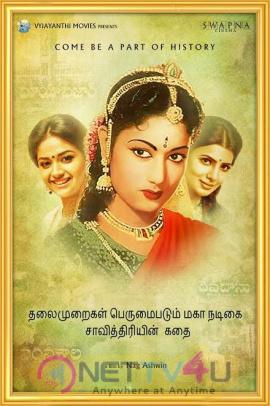 Nadigayar Thilagam Poster A Biography Movie Of Actress Savithri Tamil Gallery
