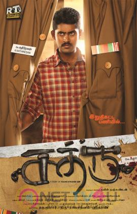 Photos Of Actor Silambarasan Launch Sathru Frist Look Poster Tamil Gallery