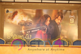 Kotikokkadu Movie Press Meet Photos Telugu Gallery
