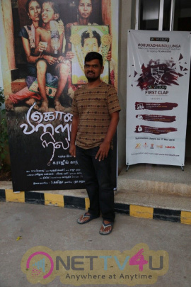 Kolai Vilayum Nilam Screening Images Tamil Gallery