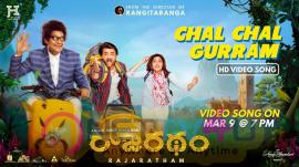 RAJARATHAM Movie Poster Telugu Gallery