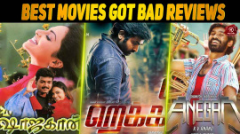 10 Tamil Movies That Got Bad Reviews