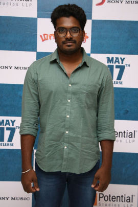 Monster Movie Audio Launch Images