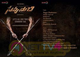 Naga Chaitanya Savyasachi  Movie Poster Telugu Gallery