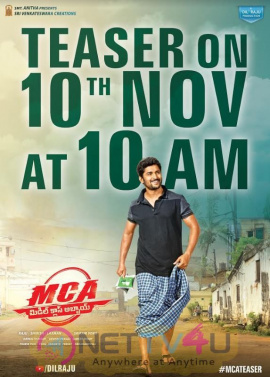 Nani MCA Movie Teaser Release Date Poster Telugu Gallery