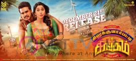 Silukkuvarupatti Singam Movie Posters Tamil Gallery