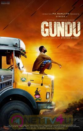 Gundu Movie Posters