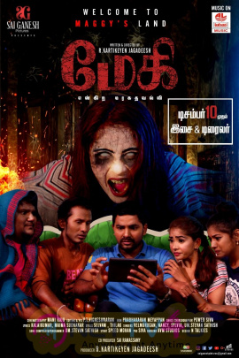 Maggy Movie Posters Tamil Gallery