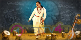 Viras Movie First Look Poster And Photo