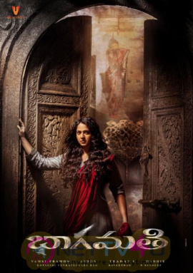 Bhaagamathie Telugu Movie Poster Telugu Gallery