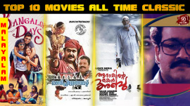 The Top Malayalam Movies That Are An All-time Classic