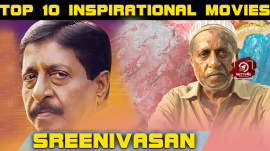 Top 10 Inspirational Movies Of Actor And Comedian Sreenivasan In Malayalam