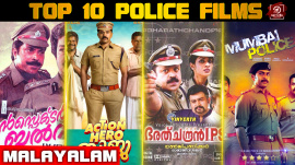 Top 10 Police Films In Malayalam