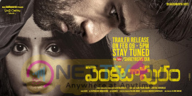 Venkatapuram Movie Theatrical Trailer Launch Poster