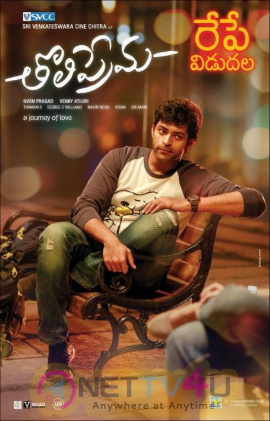 Tholiprema Releasing Tomorrow Posters Telugu Gallery
