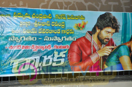 New Movie Dwaraka Success Tour  Guntur Grand Pics